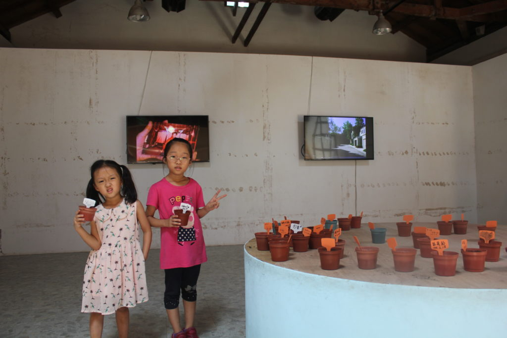 George Clark 'A Planter's Art' exhibition documentation, Soulangh Cultural Park, Taiwan, 2016