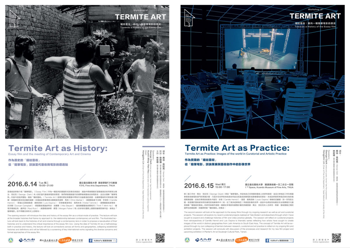 Workshop of Termite Art: Towards a History of the Essay film