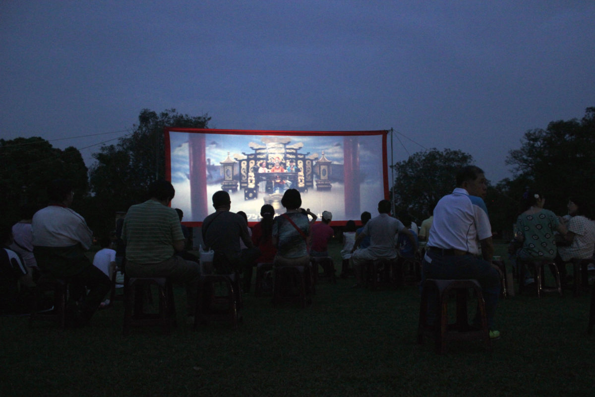 Mosquito Cinema: Journey to the West
