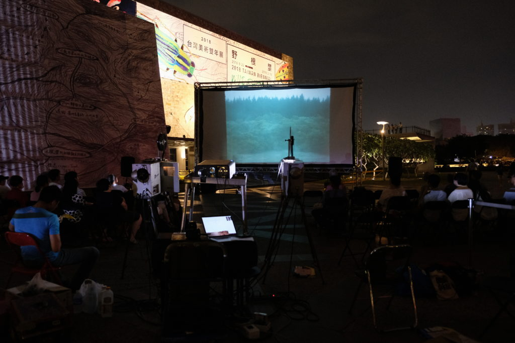 'Like a boat floating in the moonlight', projection documentation, 2018 Taiwan Biennial, National Taiwan Museum of Fine Art, 6 Oct 2018