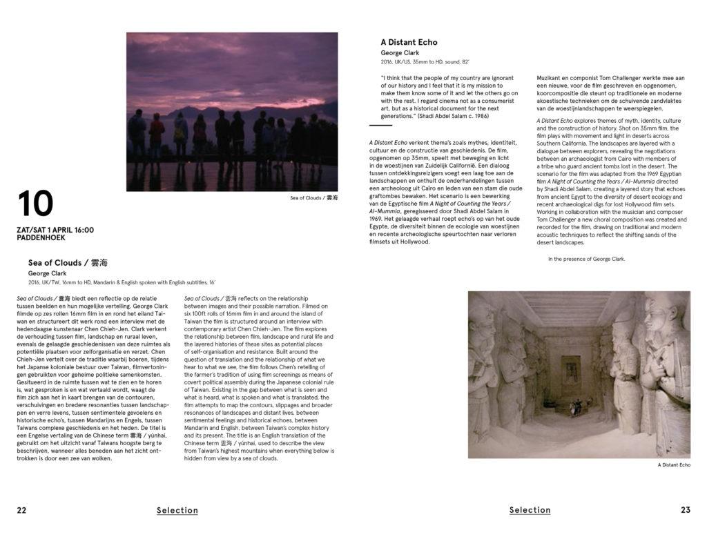 Courtisane 2017 catalogue p22-23