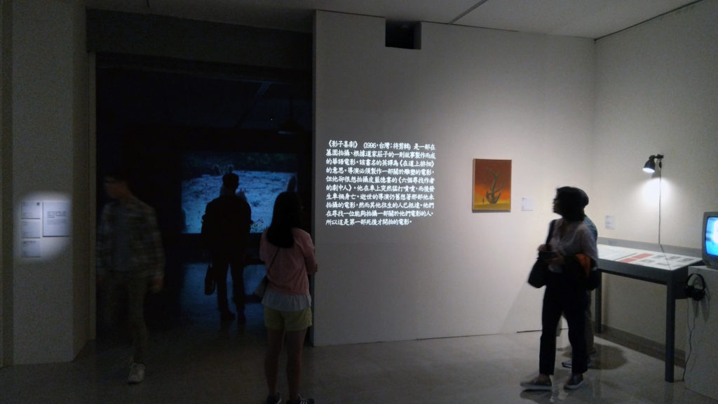 'Double Ghosts' exhibition documentation, 2018 Taiwan Biennale